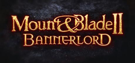 Mount Blade II: Bannerlord